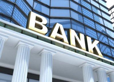 Количество азербайджанских банков может сократиться