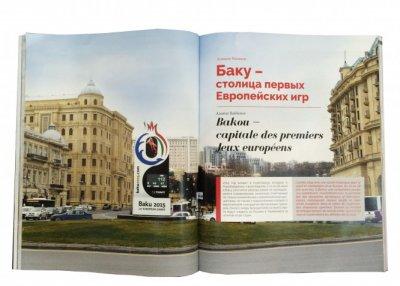 В Госдуме пройдет фотовыставка «Баку – столица первых Европейских игр»
