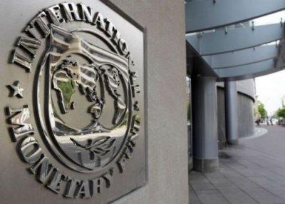 МВФ сделал прогноз по бюджету Азербайджана