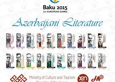 Гостей Евроигр познакомят с азербайджанскими писателями