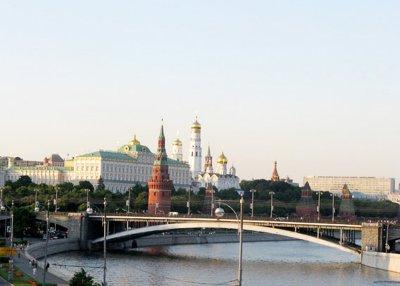 В Москве открывается XVII Всемирный конгресс русской прессы
