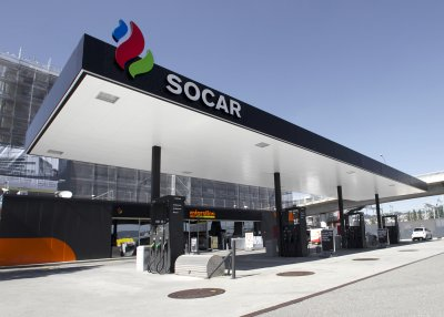SOCAR: Контракт с «Газпромбанк» – новый уровень развития азербайджанской нефтехимии
