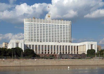 Правительство РФ определило стандарты оплаты ЖКХ и стоимости жилья